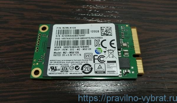 mSATA SSD-накопитель