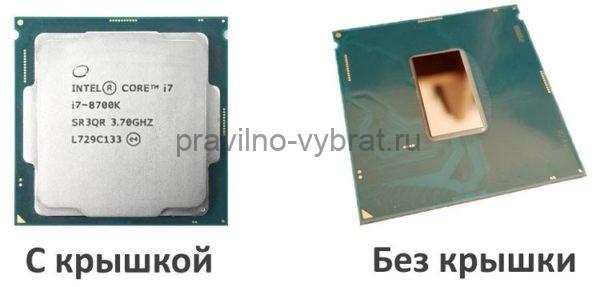 Фото процессора Intel Core i7-8700K с крышкой и без (после скальпирования)