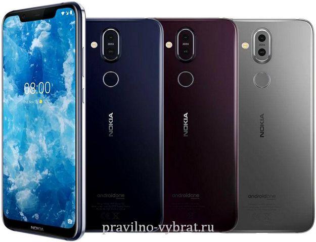 Nokia X7 (8.1)