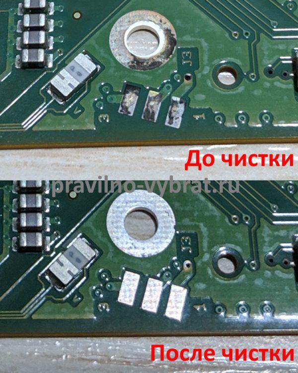 До и после чистки контактов моторчика жёсткого диска